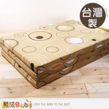 魔法Baby~台灣製單人3x6尺雙面布透氣床墊~u2305