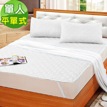 J‧bedtime【幻彩純白】防塵防汙單人平單式保潔墊