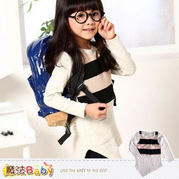 魔法Baby~DODOMO連身裙/洋裝~女童裝~k29246