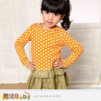 魔法Baby~DODOMO兩件式設計連身裙/洋裝~女童裝~k29239