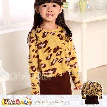 魔法Baby~DODOMO豹紋洋裝/連身裙~女童裝~k29178