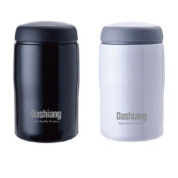 【Dashiang】304不鏽鋼250ML真水淨量杯二入 DS-C21-250