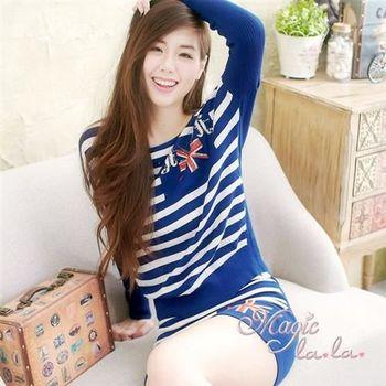 【魔法拉拉】旗幟條紋針織衫短裙長袖套裝A426(亮麗藍)