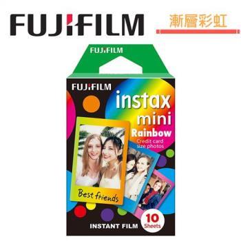 [3盒裝]FUJIFILM instax mini 拍立得底片(漸層彩虹)