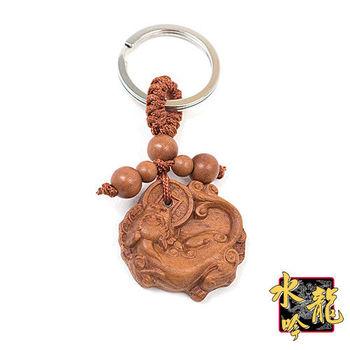 【水龍吟】天然花梨木精雕咬財貔貅鑰匙圈/吊飾