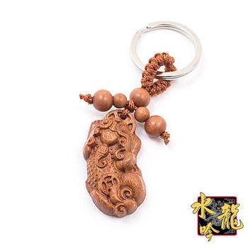 【水龍吟】天然花梨木精雕招財貔貅鑰匙圈/吊飾