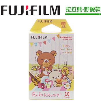 [3盒裝]FUJIFILM instax mini 拍立得底片(拉拉熊-野餐款)