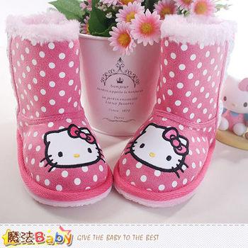 魔法Baby女童雪靴 Hello kitty授權正版長筒靴~sh8817