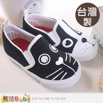 魔法Baby~台灣製兒童帆布鞋~sh8770