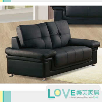 【LOVE樂芙】310黑色皮沙發(雙人)