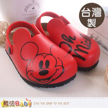 魔法Baby~台灣製迪士尼米奇正版親子鞋款兒童舒適鞋~sh8701