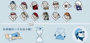 百變魔術頭巾男女運動嘻哈圍脖夏季戶外防曬面罩脖套騎行圍巾裝備(西部牛仔)