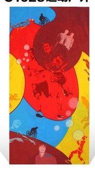 百變魔術頭巾男女運動嘻哈圍脖夏季戶外防曬面罩脖套騎行圍巾裝備(運動戶外)