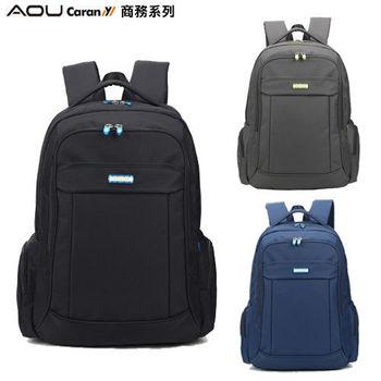 【AOU微笑旅行】CARANY商務系列 可掛拉桿 電腦背包(任選一枚58-0003)