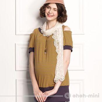 【ohoh-mini】 青春俏麗露肩圓領長版孕婦上衣