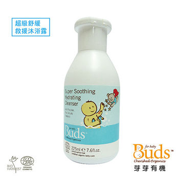 【Buds 芽芽有機】日安系列-超級舒緩救援沐浴露(Super Soothing RescueHead to Toe Cleanser)