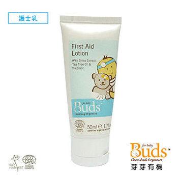 【Buds 芽芽有機】日安系列-舒緩救援護士乳(Save Our Skin Lotion)