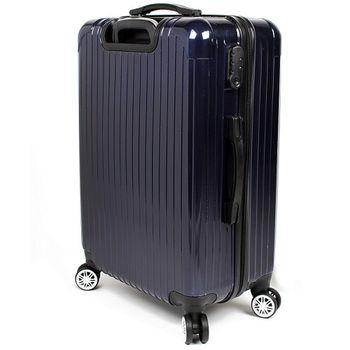 魔幻奇緣 PC+ABS 鏡面 24吋行李箱 輕巧好推拉