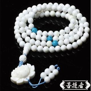 【菩提居】白硨磲蓮花富貴108顆唸珠(限量設計款)
