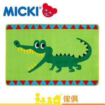 【瑞典MICKI】地毯