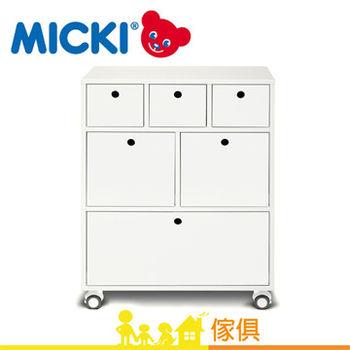 【瑞典MICKI】兒童櫃