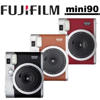 FUJIFILM instax mini 90 經典復古拍立得相機(公司貨)
