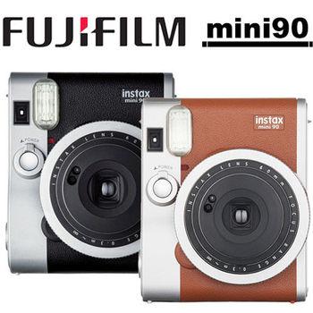 FUJIFILM instax mini 90 經典復古拍立得相機(平行輸入)