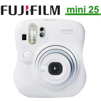 拍立得 FUJIFILM instax mini 25 相機(公司貨)