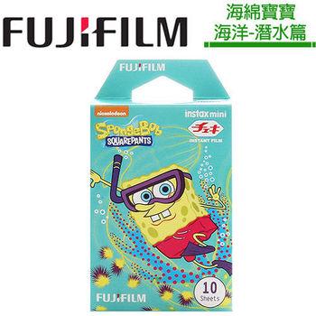 [3盒裝]FUJIFILM instax mini 拍立得底片(海綿寶寶) 海洋-潛水篇