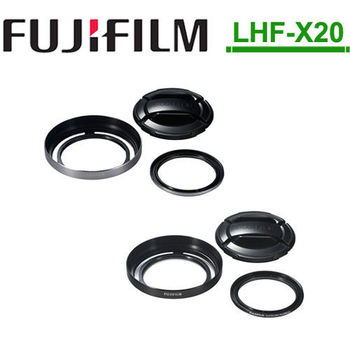 FUJIFILM LHF-X20 原廠遮光罩(附濾鏡)