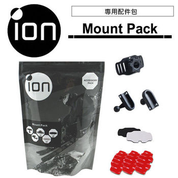 ION Mount Pack 專用配件包