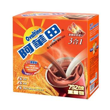 阿華田 巧克力麥芽飲品三合一 (33gx24入)x5盒
