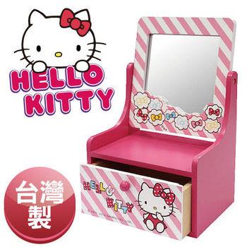 台灣製 Hello Kitty 凱蒂貓小收納盒 迷你化妝鏡 (三麗鷗正版授權)