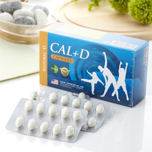 美國NaturalD液化鈣健步如飛(30粒x9盒)