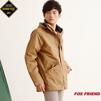 【FOX FRIEND 】男款GORE-TEX+羽絨兩件式外套(1087+I)