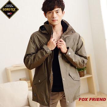 【FOX FRIEND 】都會休閒 GORE-TEX 單件式外套(1087)