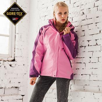 【JORDON 橋登】 雙色進化 GORE-TEX 防水透氣 + 羽絨 女款 兩件式外套(1084)