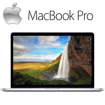 【加碼送】Apple 蘋果 MacBook Pro 15.4吋 i7四核 16G 256G SSD 筆記型電腦 (MJLQ2TA/A)