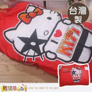 魔法Baby~台灣製Hello kitty授權正版兒童睡袋~c0109