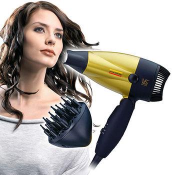 《買就送》【VS沙宣】1300瓦特陶瓷摺疊吹風機VS157RDRW