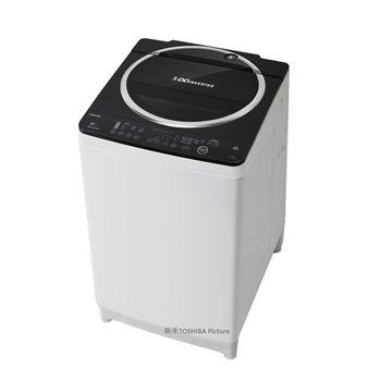 ★贈10入碗組SP-1505★『TOSHIBA』☆東芝 12公斤 SDD 變頻洗衣機 AW-DE1200GG
