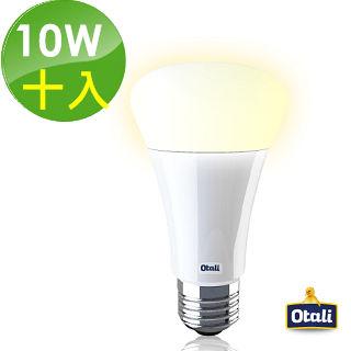 otali 勝華 LED燈泡 10W / 10瓦  UFO系列 全周光 高流明 高亮度  (10入一組)