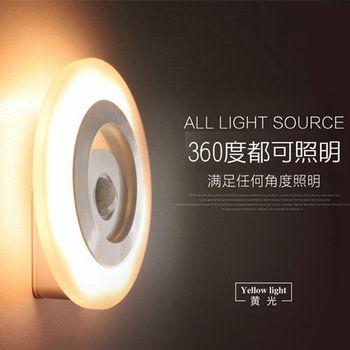 【買達人】新360度發光人體智能LED感應燈-2入