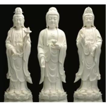 德化陶瓷阿彌陀佛像觀音菩薩如來大勢至菩薩西方三聖擺件