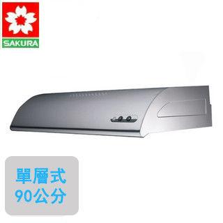 【櫻花SAKURA】R-3012SXL 單層式除油煙機(不鏽鋼90公分)