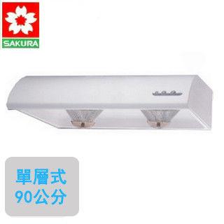 【櫻花SAKURA】R-3012XL 單層式除油煙機(琺瑯90公分)
