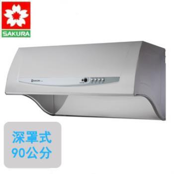 【櫻花SAKURA】R-3680SXL 深罩式除油煙機(雙效除油)(不鏽鋼90公分)