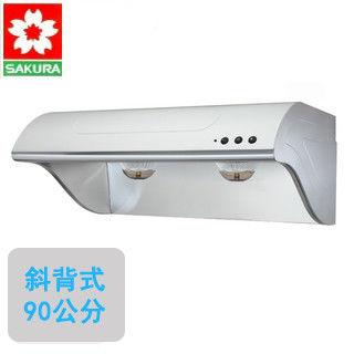【櫻花SAKURA】R-3260SXL 斜背式除油煙機(雙效除油)(不鏽鋼90公分)