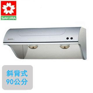 【櫻花SAKURA】R-3250SXL 斜背式除油煙機(不鏽鋼90公分)
