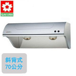 【櫻花SAKURA】R-3250S 斜背式除油煙機(不鏽鋼70公分)